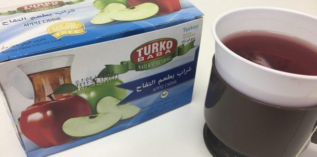 トルコのお茶〜チャイ